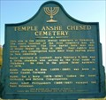 Image for Temple Anshe Chesed Cemetery - Vicksburg, MS