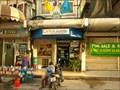 Image for Cat Telecom—Pattaya, Chonburi Province, Thailand.