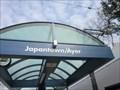 Image for Japantown–Ayer (VTA)