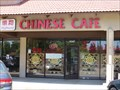 Image for Highland Chinese Restaurant - North Highlands, CA