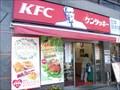 Image for KFC JPN - Higashi Nakano, Tokyo