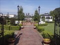 Image for Popeye Park - Alma AR