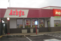 Image for Arby's #5702 - James Madison Highway - Culpeper - Virginia