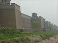 Image for City Wall of Pingyao