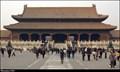 Image for Gate of Supreme Harmony / Tàihémén (Beijing)