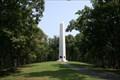 Image for U.S Monument - Kings Mountain - South Carolina