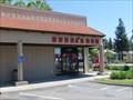 Image for Bubba's BBQ - Sacramento, CA