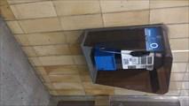 Image for Telefonni automaty, Praha, Metro Chodov, Czech Republic