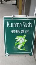 Image for Kurama Sushi - Nelson, British Columbia