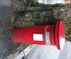 Image for Victorian Pillar Box - Ninian Road, Cardiff, Wales, UK