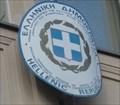Image for Greek Embassy  -  Vienna, Austria