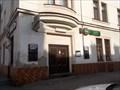 Image for U Poupete - Nusle, Praha, CZ