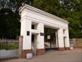 Image for Military Cemetery - Minsk, Belarus