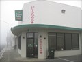 Image for Round Table Pizza - El Camino Real - San Carlos, CA