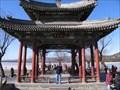 Image for Beijing - Zhichun Ting