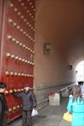 Image for Doorway to the Forbidden City Beijing, China