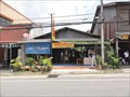"""Image for """"Ro-rum Boon Ar-harn-jay""""—Phang-nga, Thailand."""