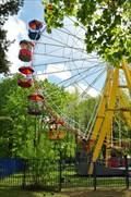 Image for Gorky Park - Minsk, Belarus