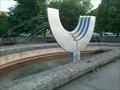 Image for Fan (Small) Fountain - Bratislava-Ruzinov, Slovakia