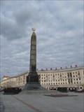 Image for Victory Square - Minsk, Belarus