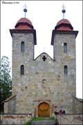 Image for Church of the Assumption of the Virgin Mary / Church Nanebevzetí Panny Marie (Tismice, Czech Republic)