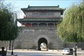 Image for Zhengding South Gate (Changle Gate)