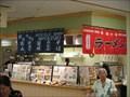 Image for Mikazuki Noodle Shop - Shirokiya - Honolulu, HI