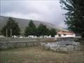 Image for Park of Serra de Aire