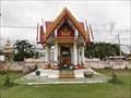 Image for Klong Thom Amphoe Lak Mueang—Krabi, Thailand.