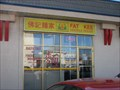 Image for Fat Kee Noodle House - Calgary, AB