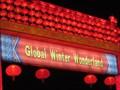 Image for Global Winter Wonderland - Santa Clara, CA