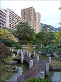 Image for Japanese Garden of Monaco - Monaco