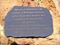 Image for Temple Emanu-El Cemetery Memorial - Dallas TX