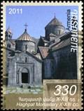 Image for Haghpat Monastery / Haghpatavank (Lori province - Armenia)
