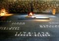 Image for Yad Vashem - Mount of Remembrance - Jerusalem, Israel