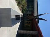 Image for Blach Intermediate School Falcon - Los Altos, CA