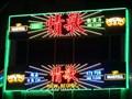 Image for New Beijing KTV—Gaylang, Singapore.