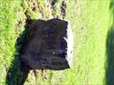 Image for 1881 Survey Stone on Ohio-Pennsylvania border, Offset 25 feet (Mile 48)