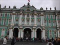 Image for Collection of Roman Art, Hermitage Museum - Saint-Petersburg, Russia