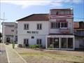 Image for Museu de Alhandra - Casa Dr. Sousa Martins - Alhandra, Portugal