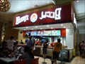 Image for Wendy's - Ibn Battuta Mall - Dubai, UAE