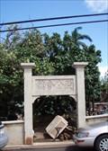 Image for Chee Kung Tong Society Building Arch  -  Wailuku, HI