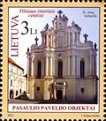 Image for Church of St. Johns / Šv. Jonu bažnycia - Vilnius (Lithuania)