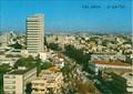 Image for Tel-Aviv Skyline