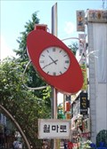 Image for Pedestrian Walkway Clock  -  Bucheon, Korea