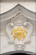 Image for 1657 - Jewish Town Hall / Židovská radnice (Prague - Josefov)