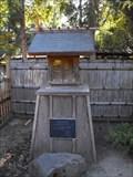 Image for Shinden Altar, Central Park - San Mateo, California
