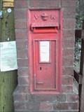 Image for Victorian Postbox, Vigo, Kent