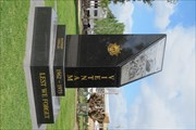 Image for Vietnam War Memorial, Victory Gardens, Wagga Wagga, NSW, AUSTRALIA