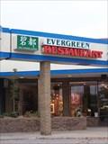 Image for Evergreen Restaurant - Ann Arbor, Michigan
